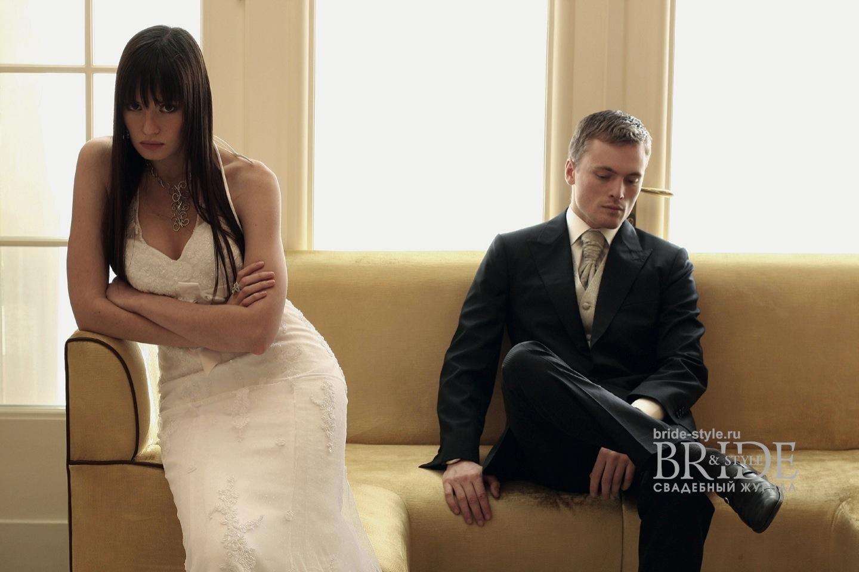 Готова ли ты выйти замуж.