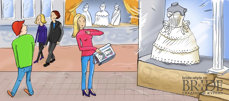 найти свадебное платье