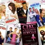 Фильмы про свадьбу. Еще один список