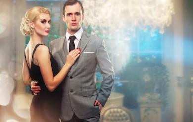 Правила свадьбы. Часть 3