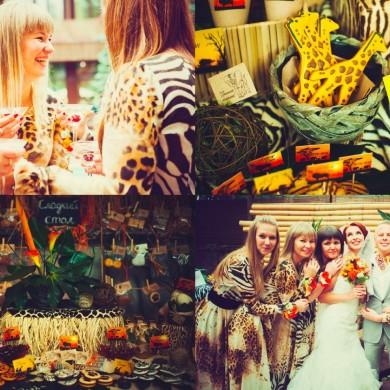 Свадьба в Африке