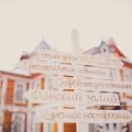 Таблички для зимней свадьбы за городом