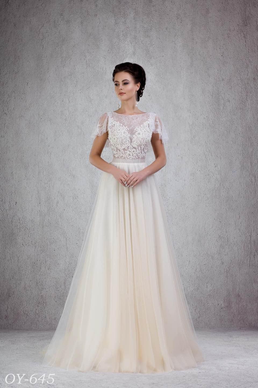 Свадебное платье Only You 2018