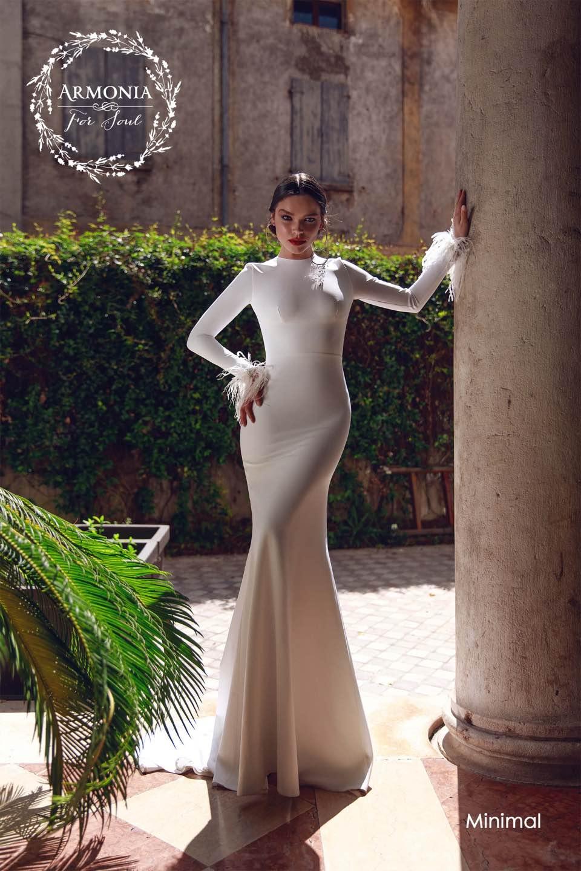 Свадебное платье Armonia 2019