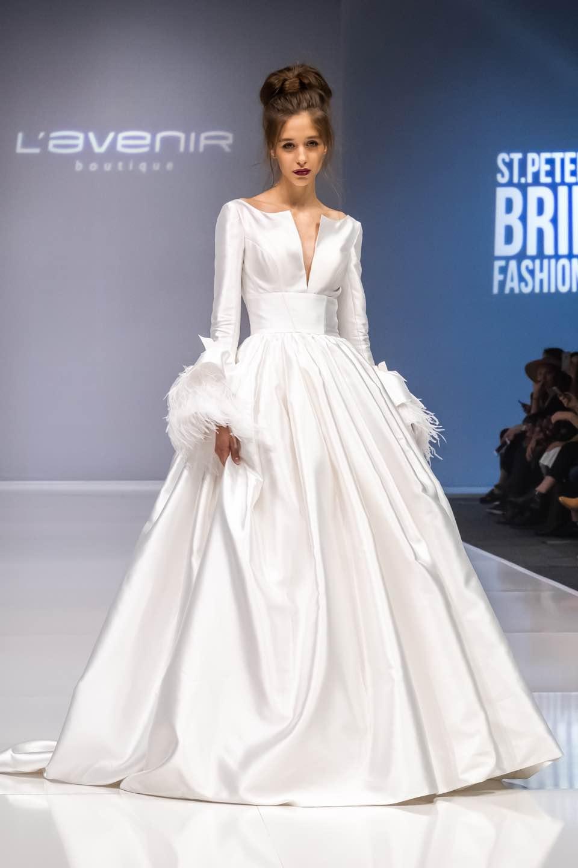 Свадебное платье L'Avenir Boutique
