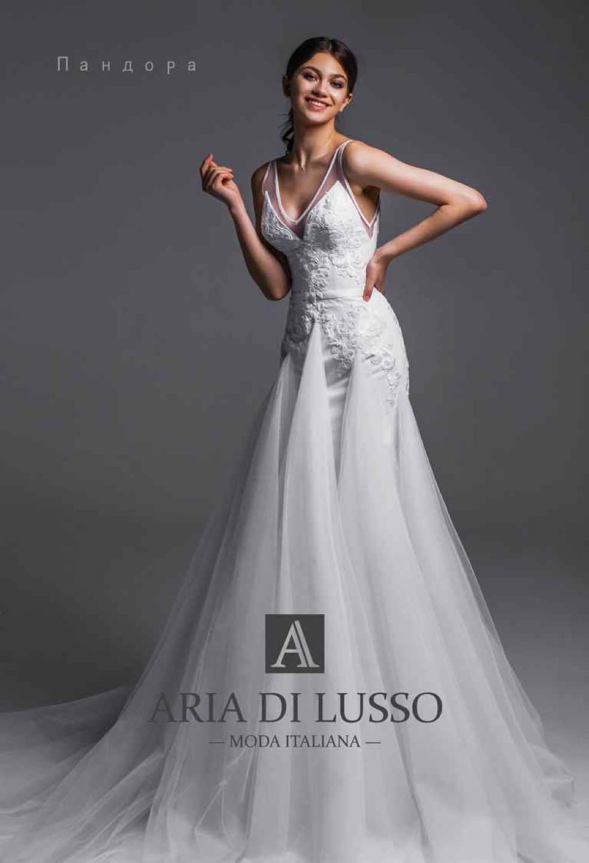 Свадебное платье Aria di Lusso 2019