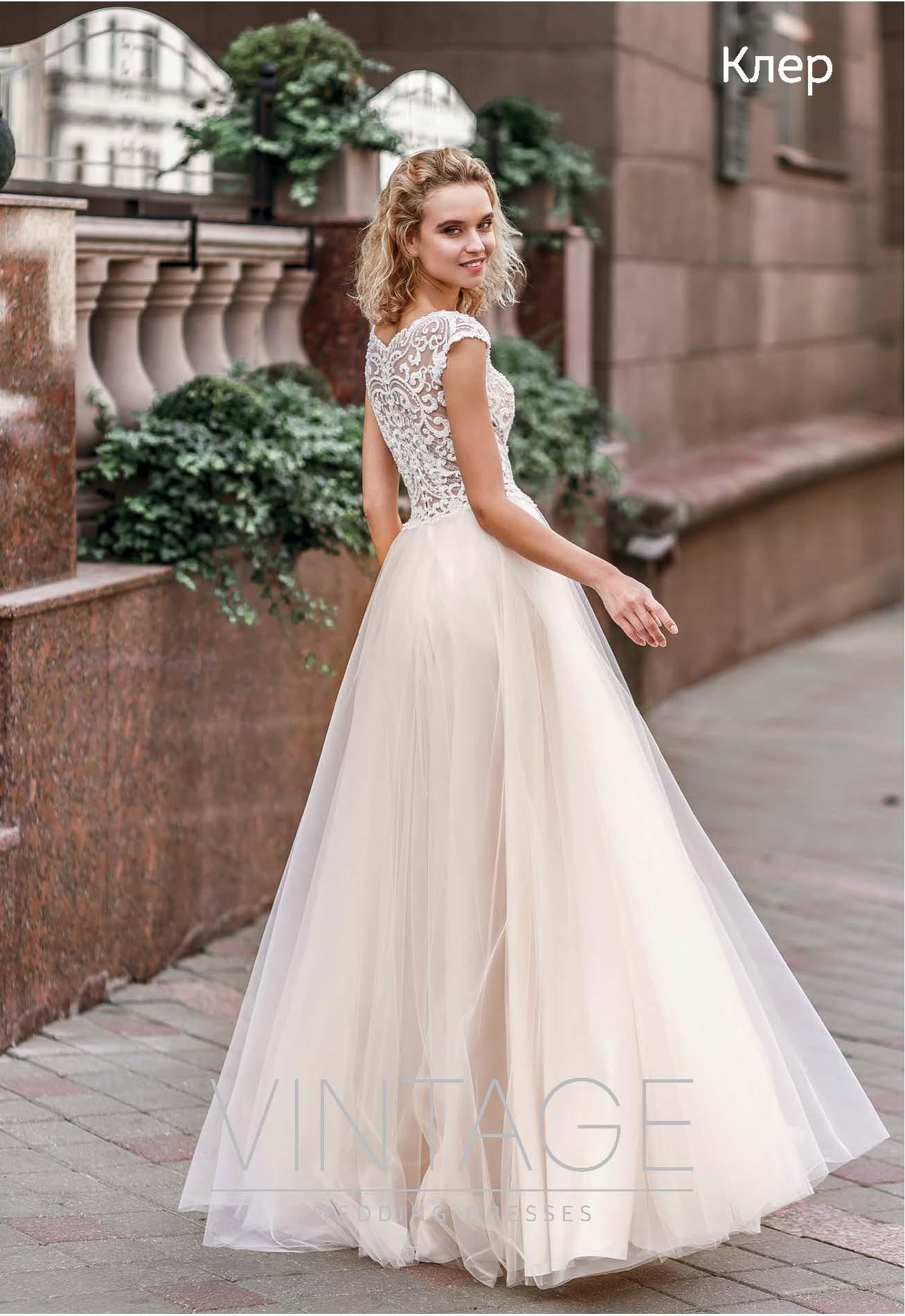 Свадебное платье Vintage 2019